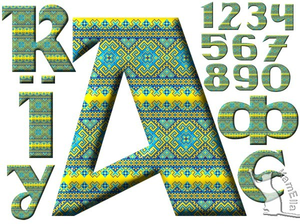 Український алфавіт - синьо-жовта вишивка