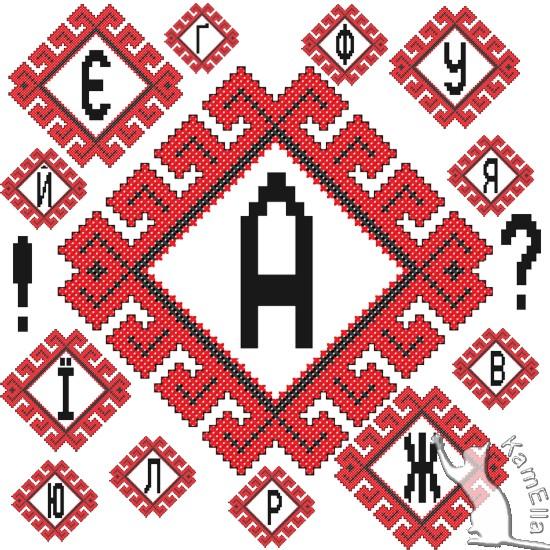 Український алфавіт в орнаменті