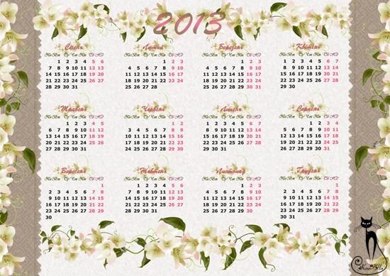 Український календар 2013 рік - Весняна ніжність