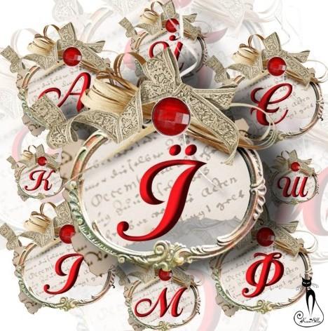 Український алфавіт у вінтажному стилі