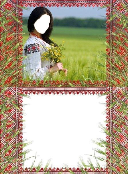 Шаблон і рамка для фото - Зелене поле