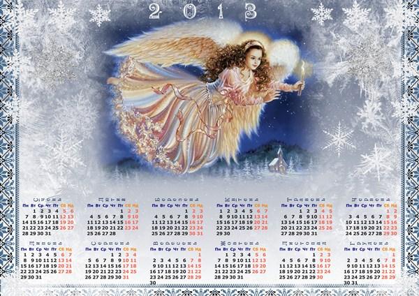 Український календар 2013 рік - Ангел Різдва