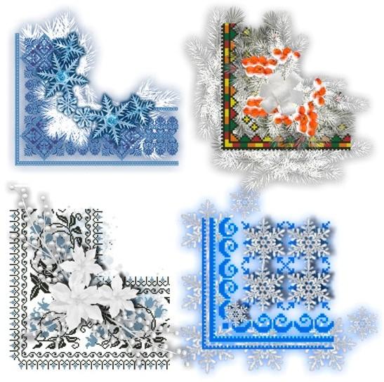 Зимові вишивані кутики для рамок