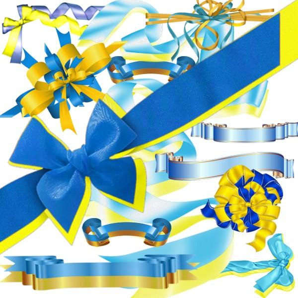 Жовто блакитні стрічки