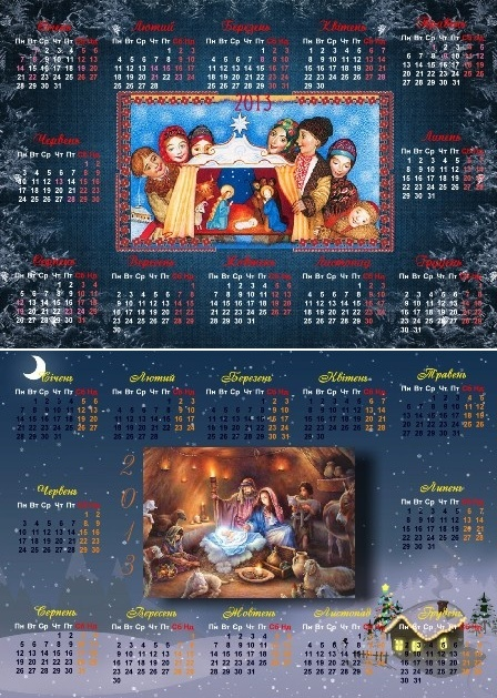 Кишенькові різдвяні календарики на 2013