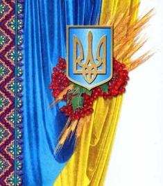 Пісні про Україну