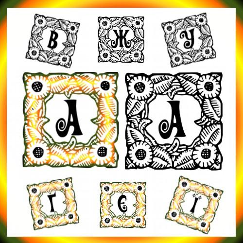 Букви українського алфавіту з візерунком