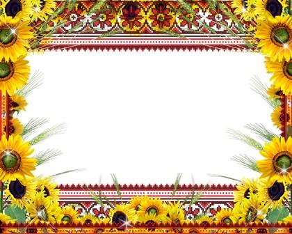 Рамка з вишиванкою і соняшниками