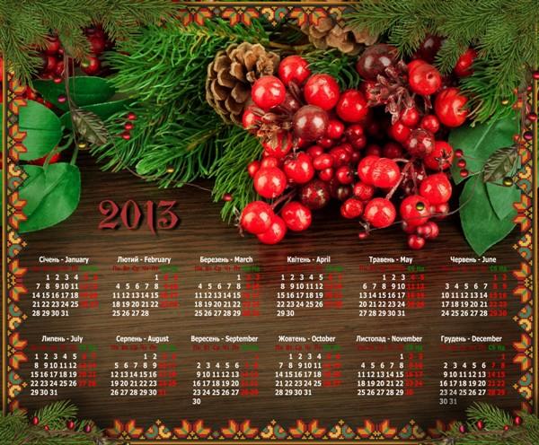 Українсько-англійський календар - Ялинковий
