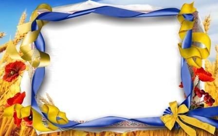 Святкова рамка для фото