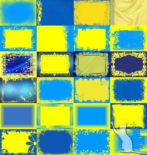 Жовто-блакитні фони