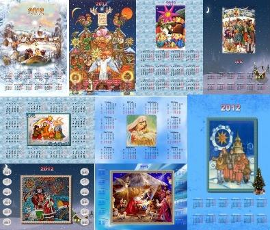 Українські календарики Різдво 2012 рік