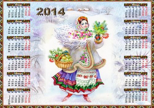 Український календар на 2014 рік - Зима