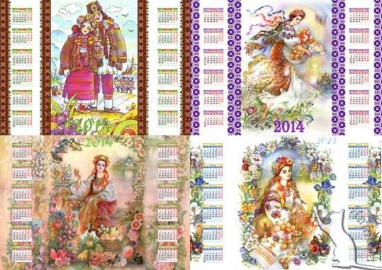 Календарі на 2014 рік - Великдень