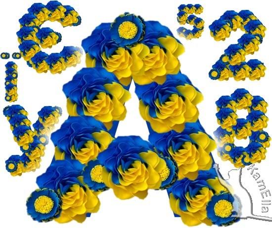 Український алфавіт з синьо-жовтими квітами