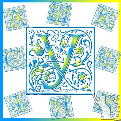 Букви українського алфавіту візерункові