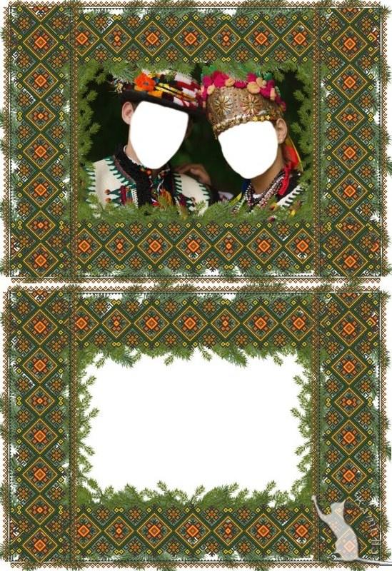 Шаблон і рамка для фото - Карпатські мотиви
