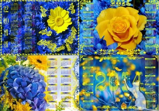 Українські календарі на 2014 рік