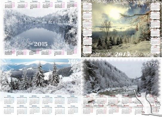 Українські календарі на 2015 рік - зимові Карпати