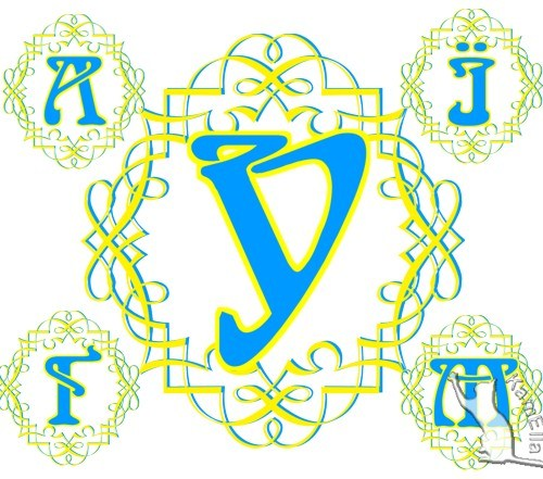 Український алфавіт з орнаментом