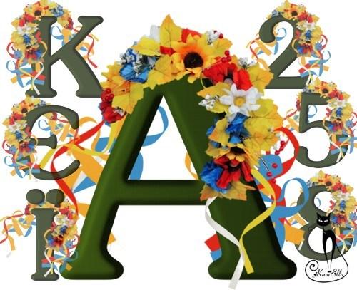 Букви і цифри з вінком