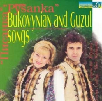Буковинські і Гуцульські пісні