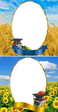 Шкільні рамки для фото