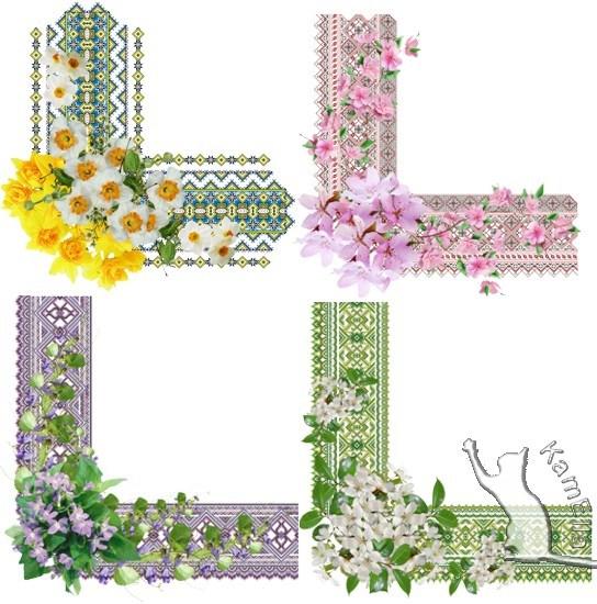 Весняні кутики з вишивкою