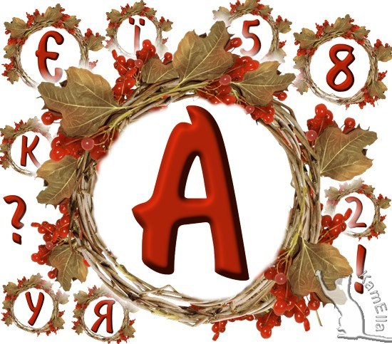 Український алфавіт з калиною
