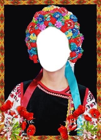 Портрет в національному костюмі шаблон для фото