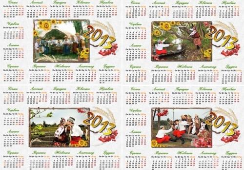 Кишенькові календарики на 2013 рік - українські мотиви