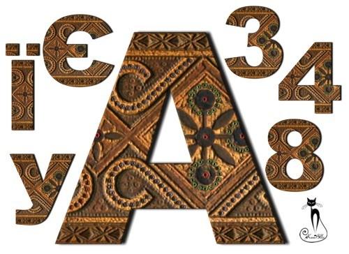 Український алфавіт різьблений