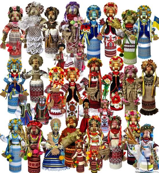 Українські мотанки