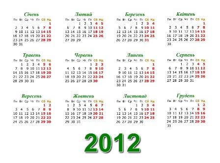Історія україни відео онлайн